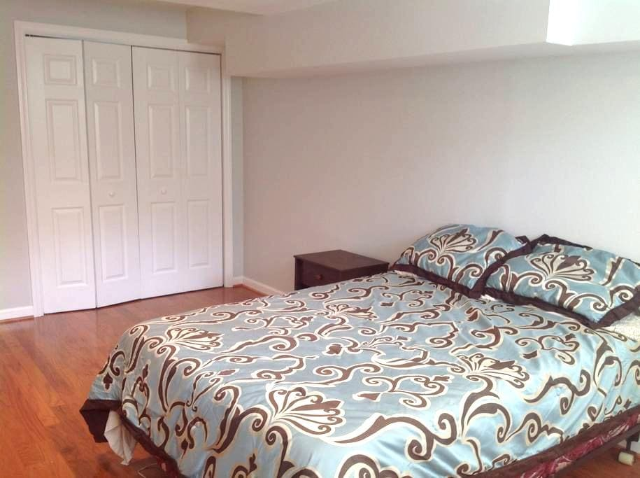 Perfect room minutes from Dulles - Centreville - House