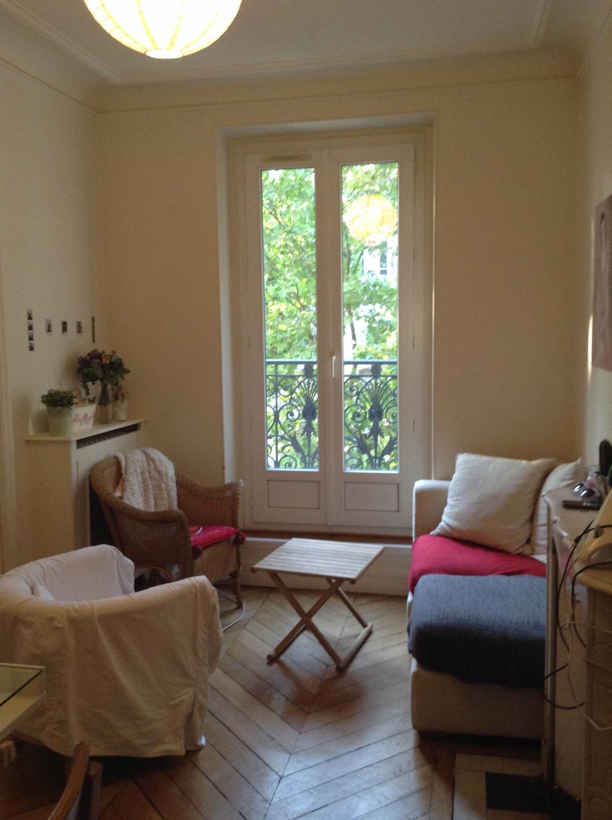Bright Apartment in cool area