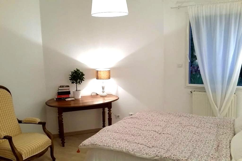 Chambre privée près de l'hôpital - La Roche-sur-Yon