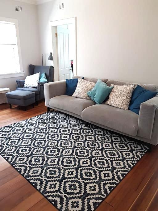 Great Apartment 5min to Bondi Beach - Bondi Beach