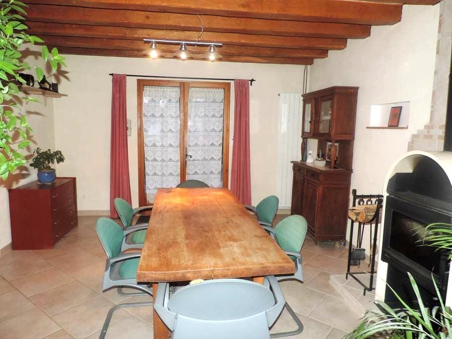 Grande et claire maison familliale - La Ferté-Saint-Aubin - Hus