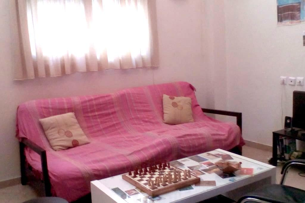Cozy Maisonette (next to Metro) - Agios Dimitrios - Apartment