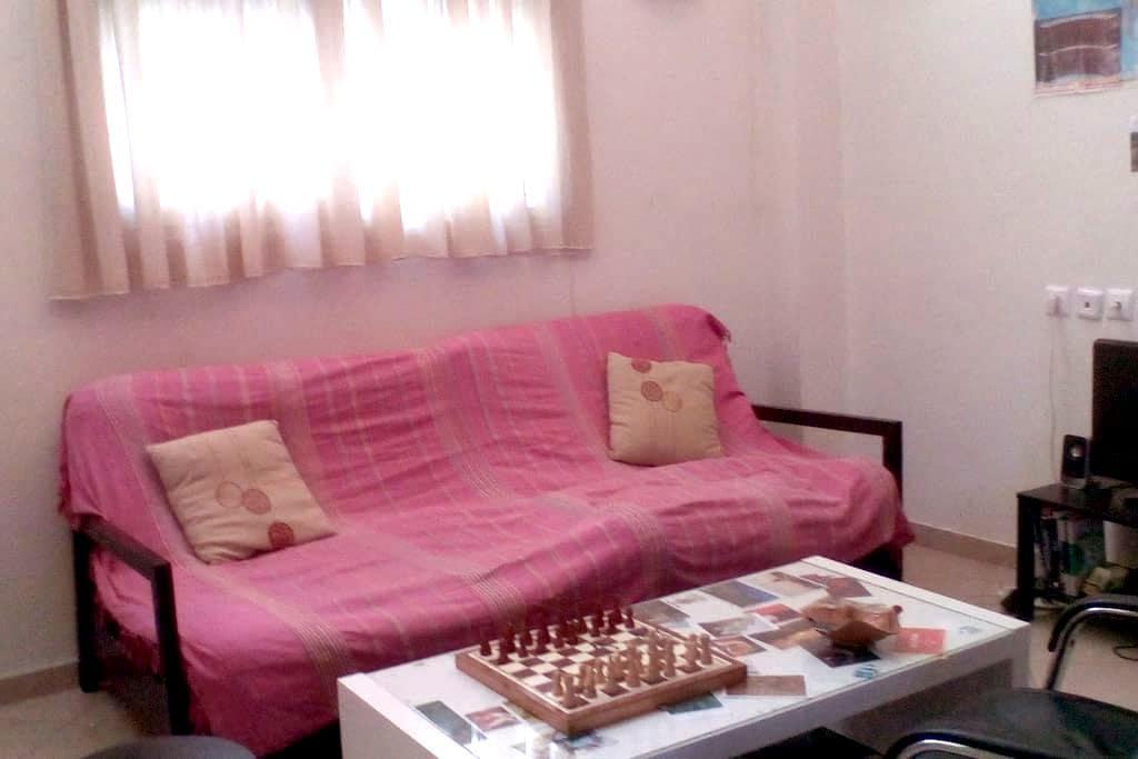Cozy Maisonette (next to Metro) - Agios Dimitrios - Wohnung