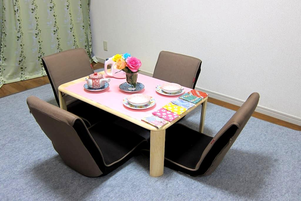 ★Shinjuku★ NEW OPEN CLEAN Free Wifi Entire - 杉並区, Suginami-ku - Apartment