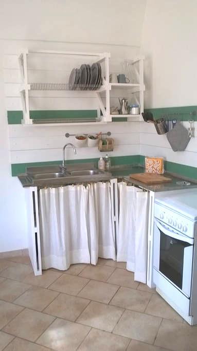 Casina Securi - Galatina - Apartment