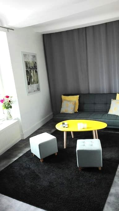 Appart idéalement situé et calme - Caen - Apartamento