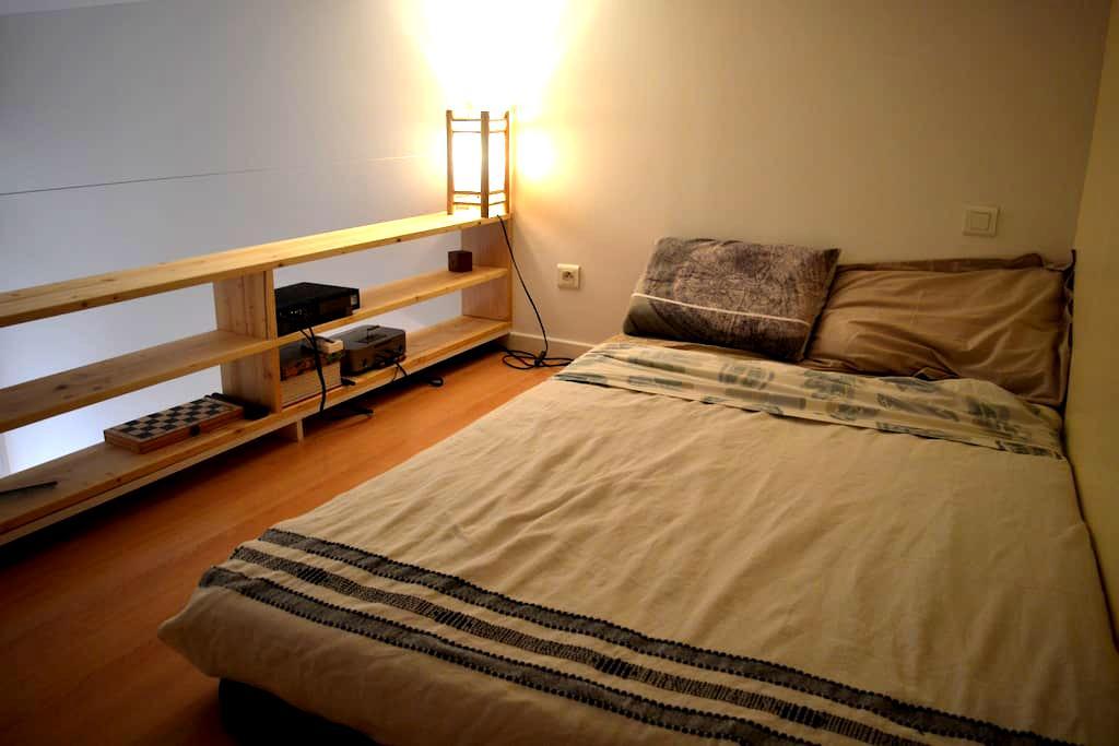 Les Balais  -  Centre Historique - Valence - Apartament