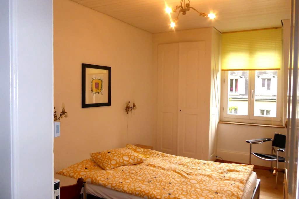 Cozy room/apartment in Berne City! - Bern - House