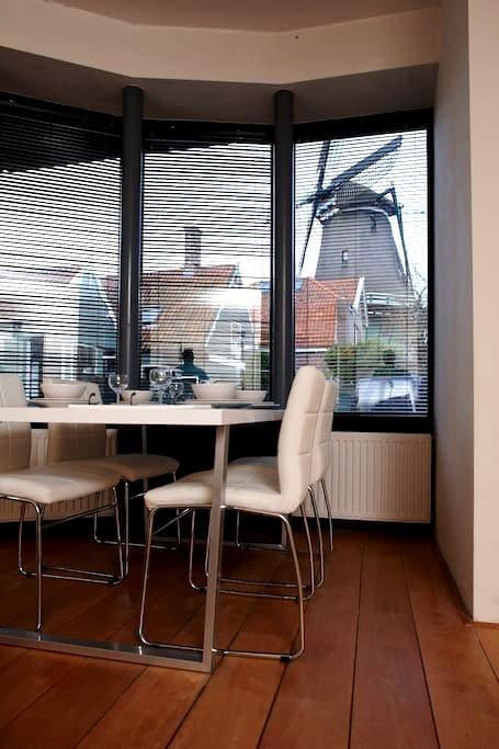"Appartement ""Kuzz"" near Amsterdam - Zaandijk - Apartamento"