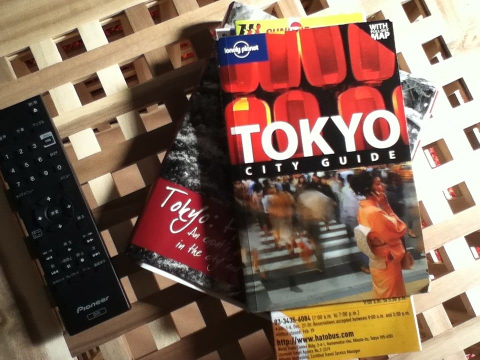 Guide books, maps, and other useful information to help you find your way around the Tokyo steets.