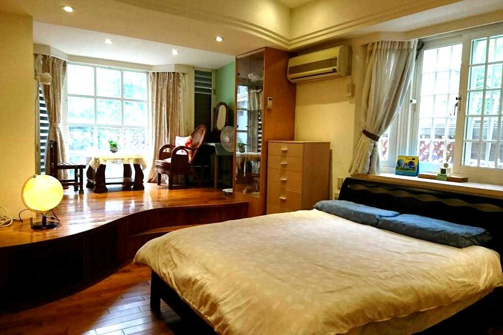 Comfortable room near the Dahu park MRT station - Neihu District - Appartement