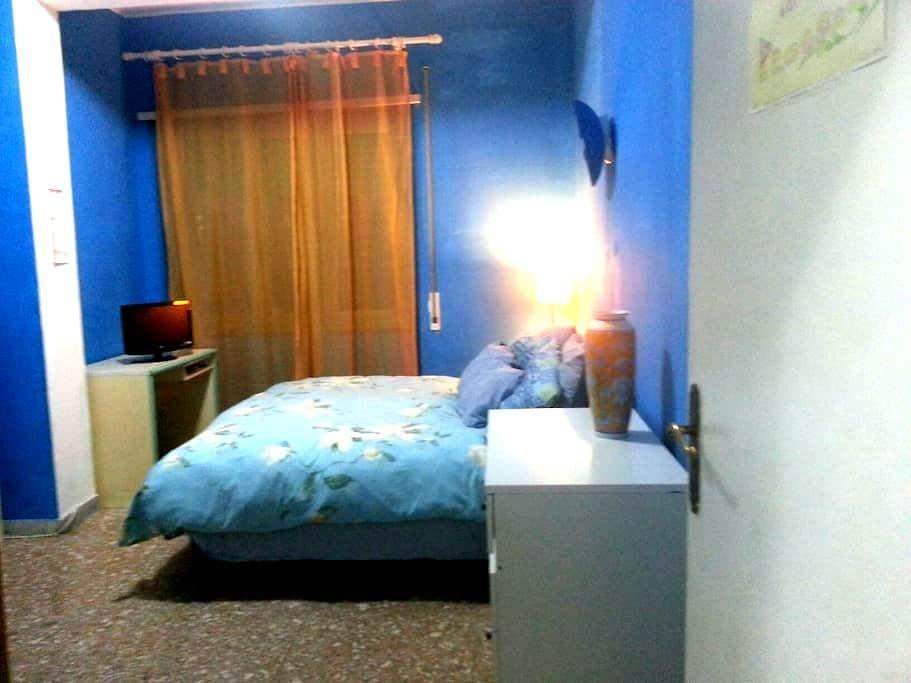 Camera accogliente a Roma - Rome - Appartement