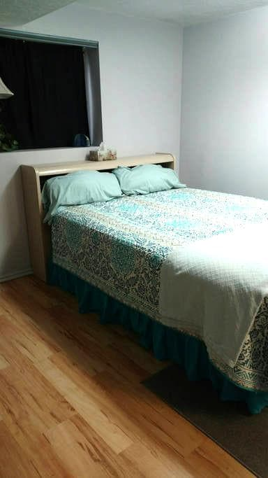Lovely private room with 2 Beds - Salt Lake City