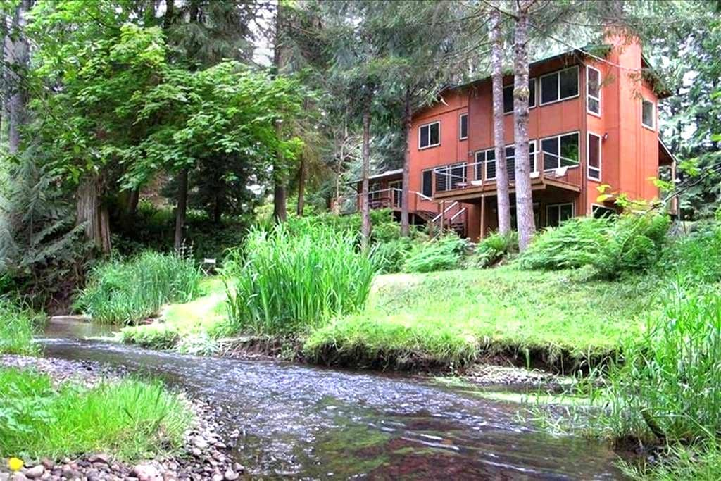 Secluded with Stream, near Oregon Wine Country - Gales Creek - Casa