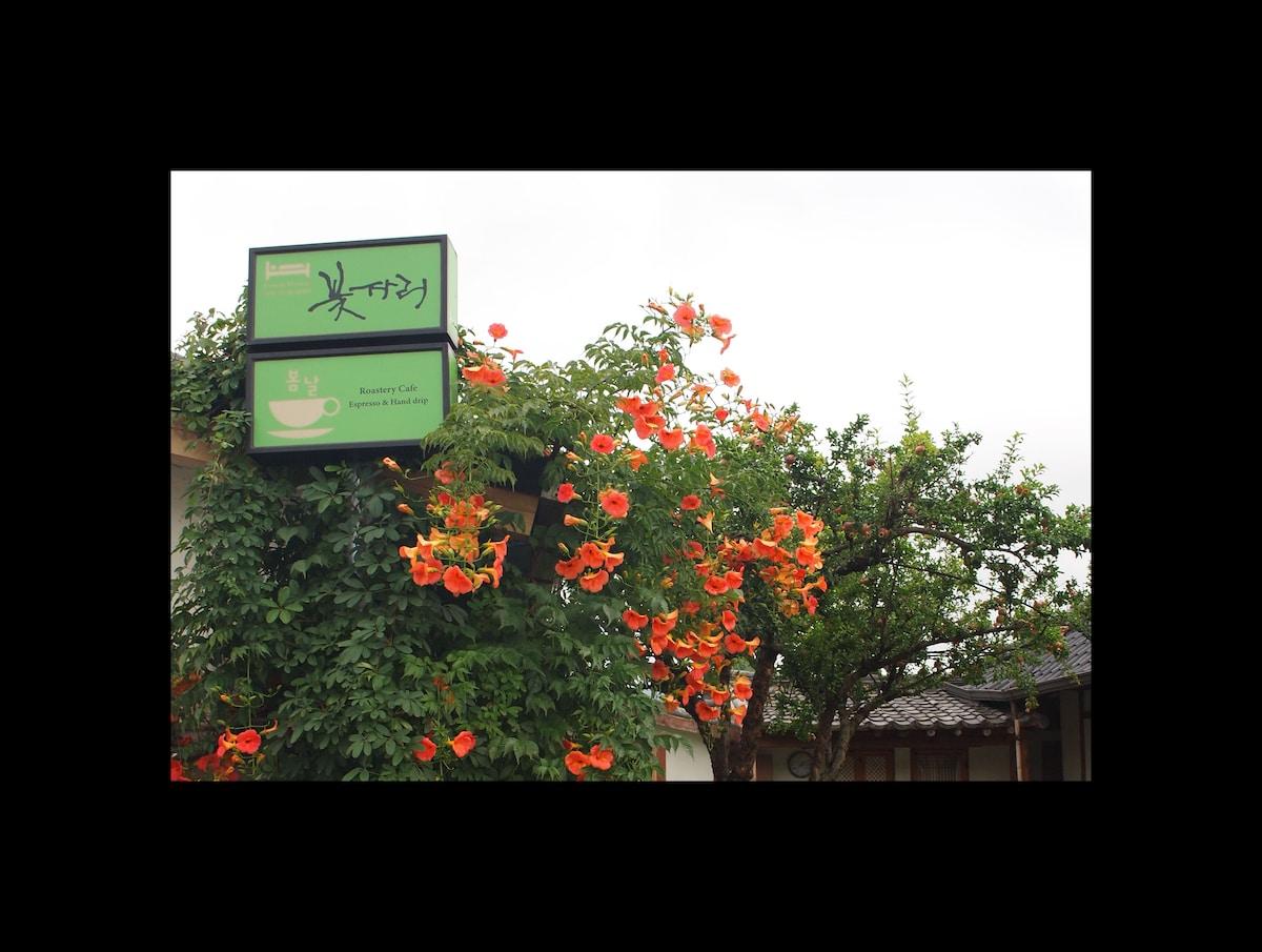 Guest House Floral Space (COCHARI)