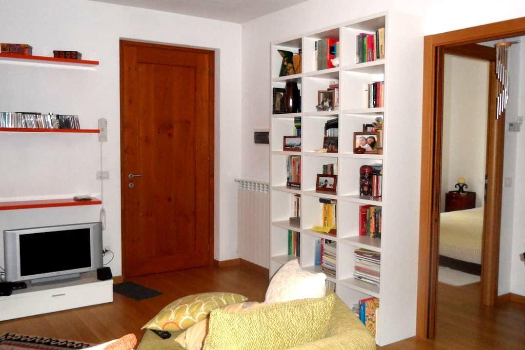 La casa di Zara - Serre di Rapolano - Apartamento