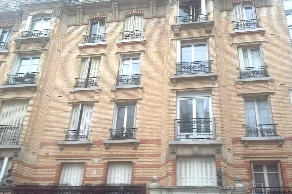 Logement propre ,COSY et fonctionnel 20m2 au rdc - París - Pis