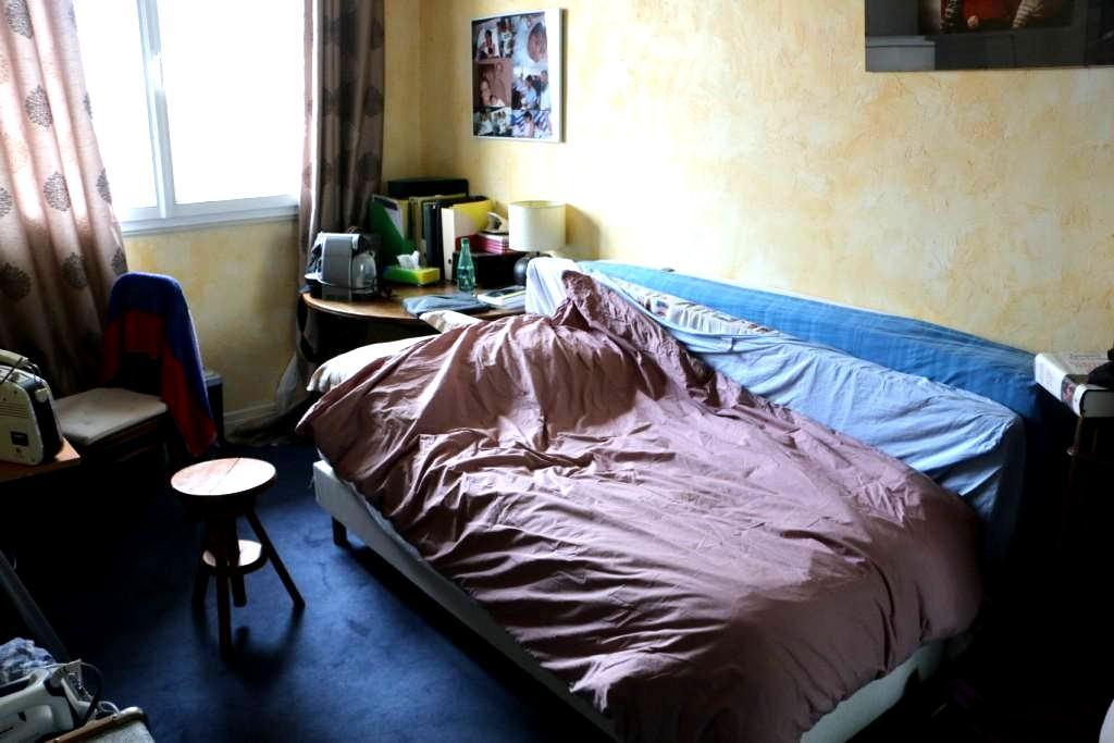 Chambre privée très confortable - Paris - Lejlighed