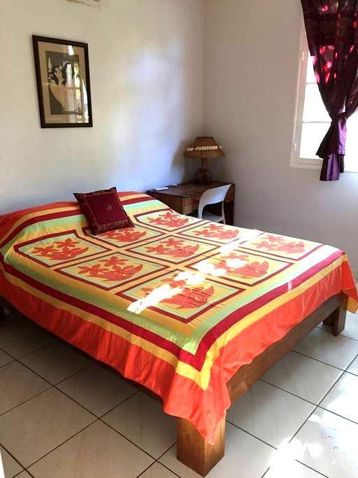Tuihei Lodge room 1 avec transferts - Faaa - Hus