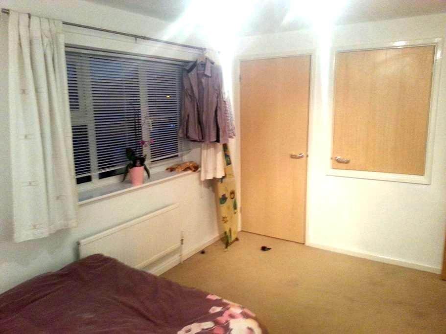 Nice sized bedroom in Sawston - Sawston - Hus