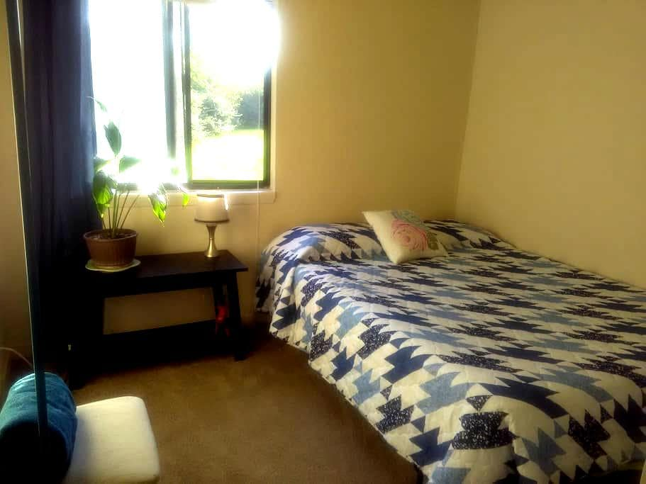 Cozy room with great view and very close to Purdue - West Lafayette - Apartment