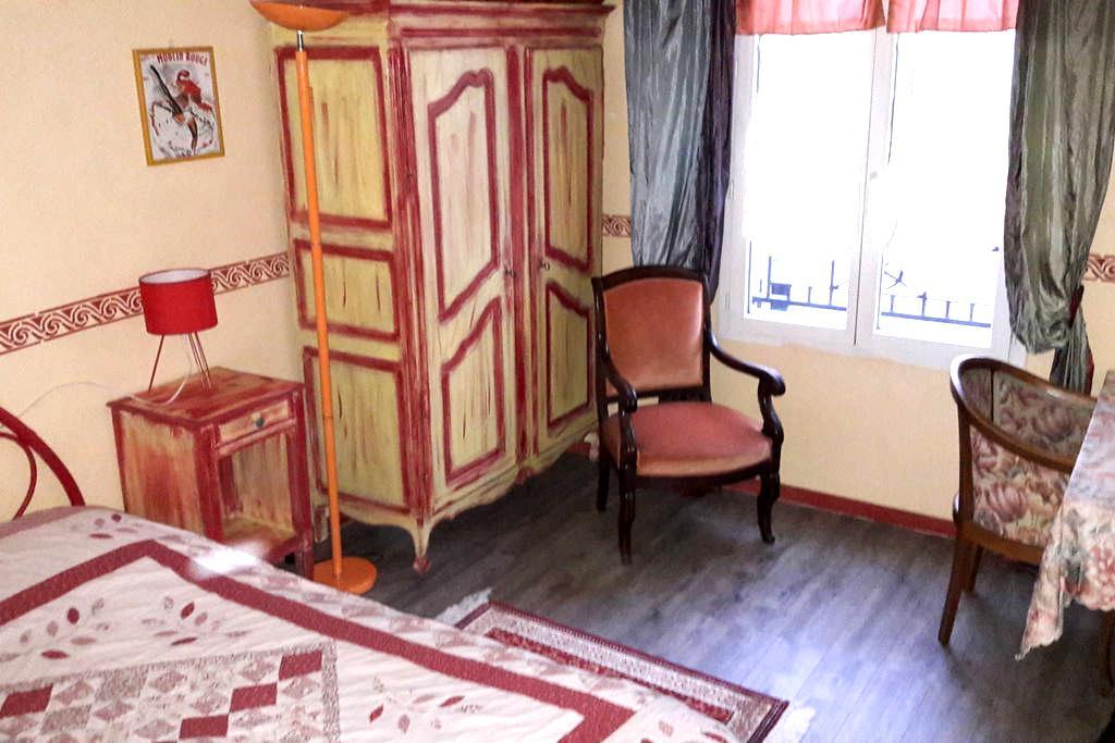 La cosy chambre de Martine  à 2 pas de Paris. - Maisons-Alfort - Apartament