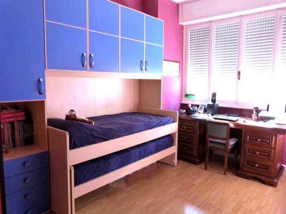 Private room - Vicenza - Apartamento