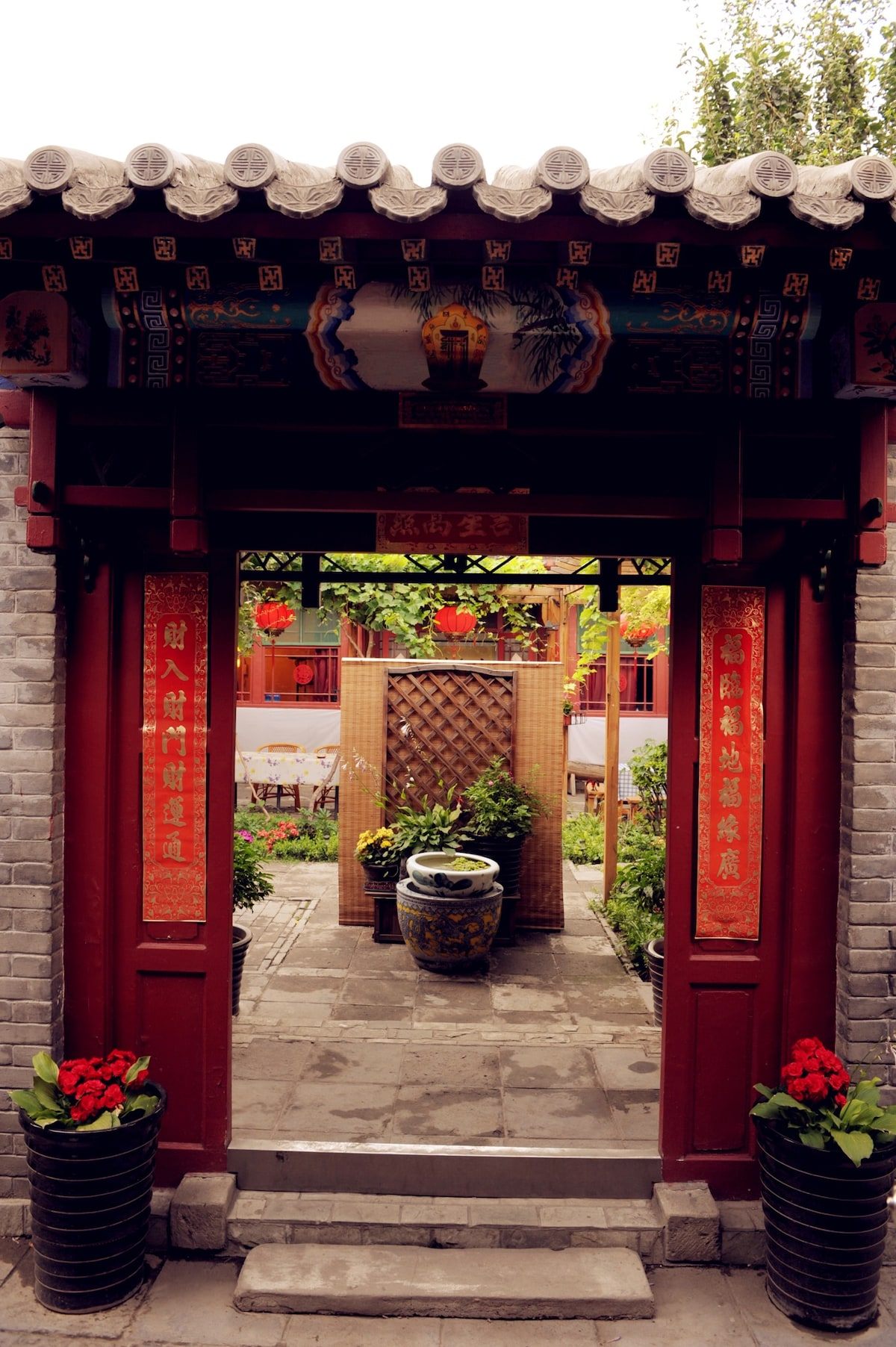 Quadrangle Courtyard ( Siheyuan)