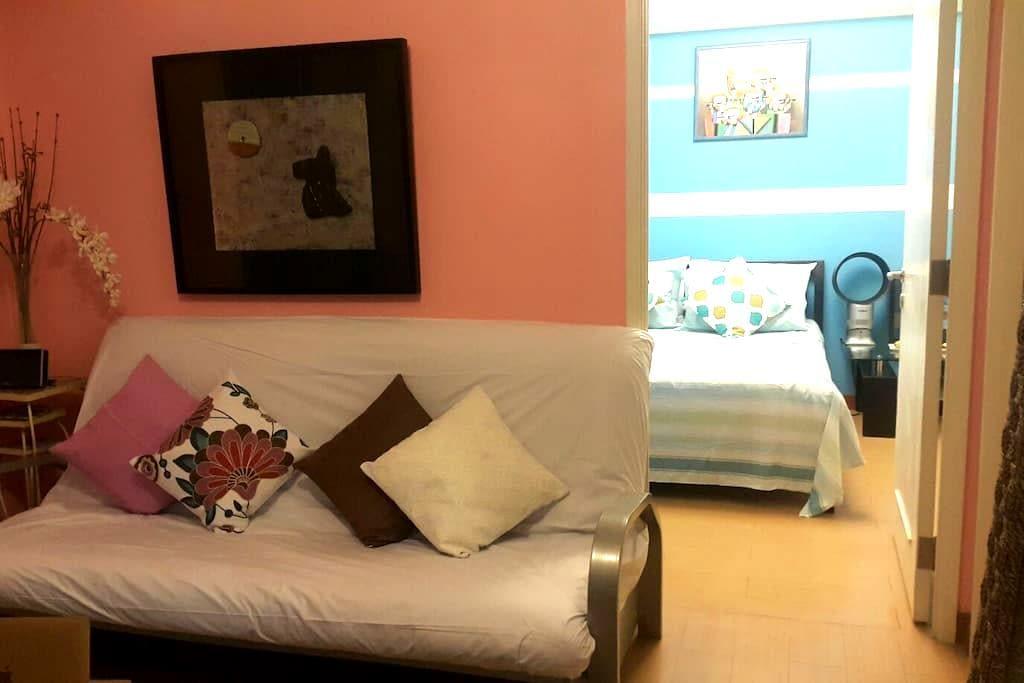 Stylish 1 BR Vivant Condo Alabang - Muntinlupa - Appartement en résidence