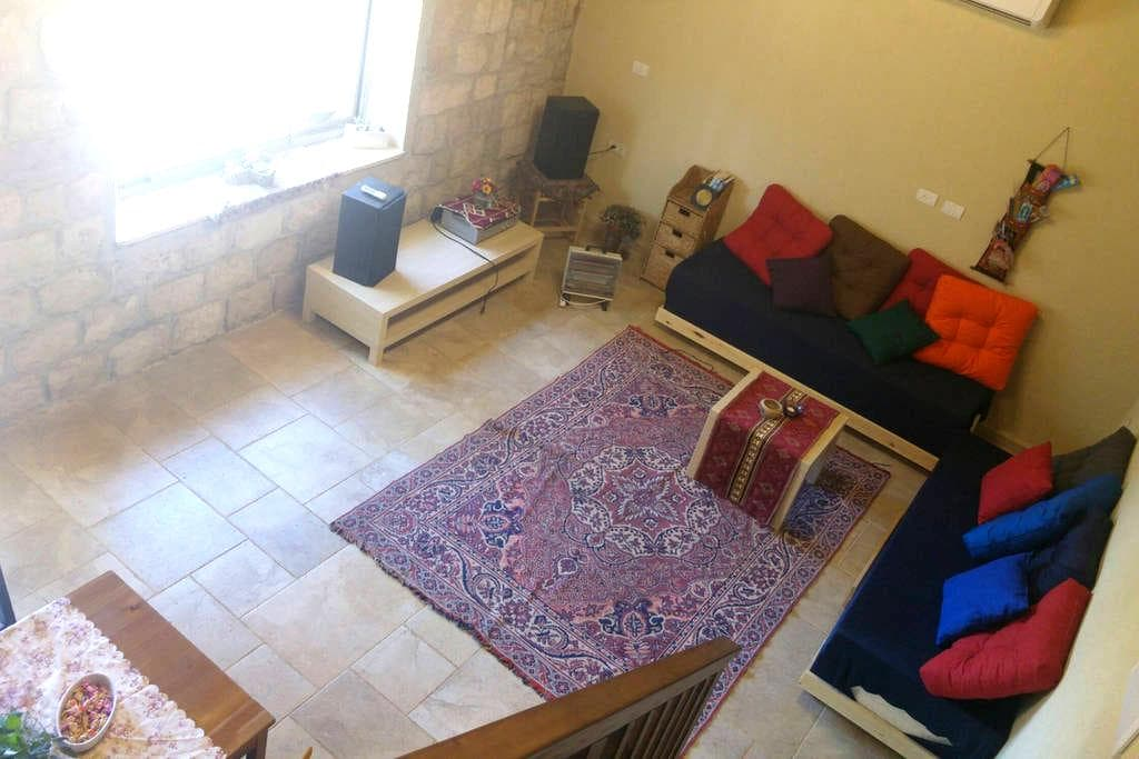 Mahayana - Metula - Wohnung