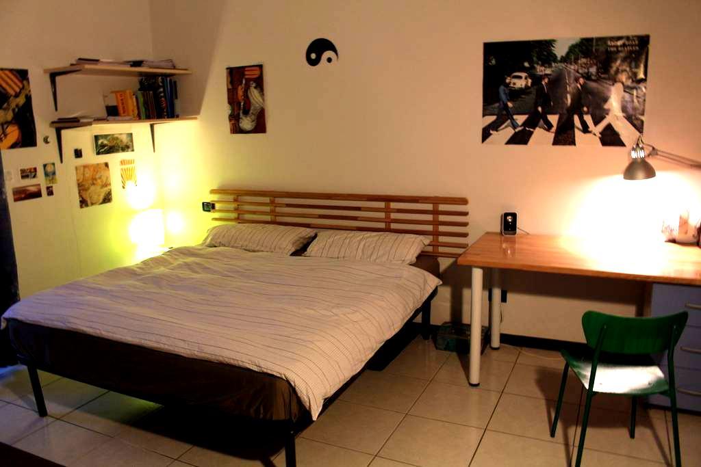 A double room in Monticello hills - Monticello d'Alba - Casa