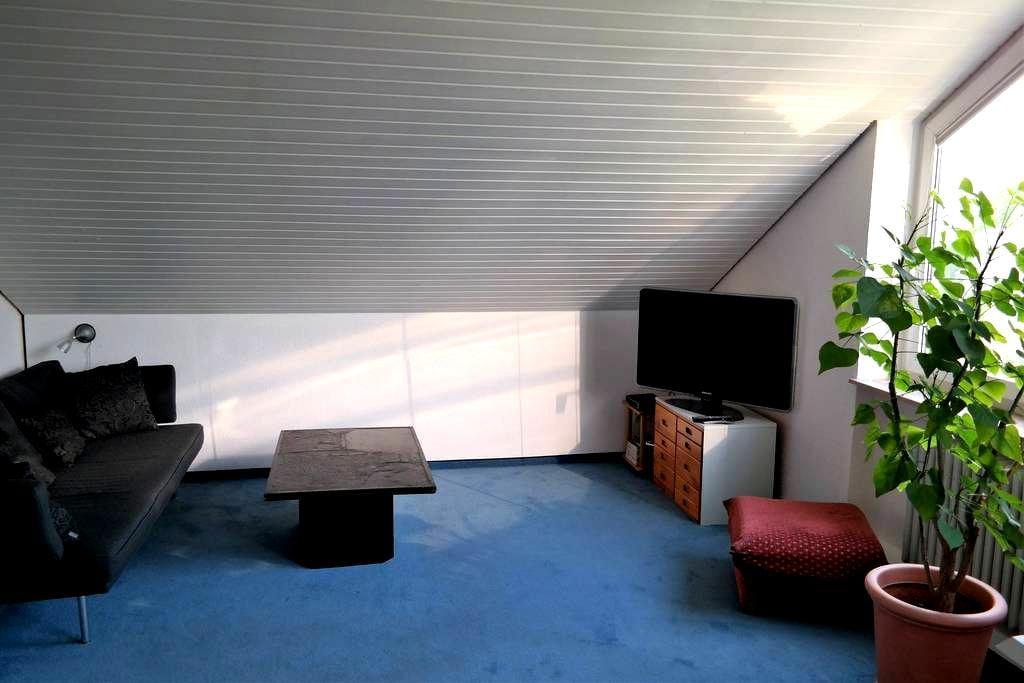 D-dorf/Hilden , ruhig. gr. Zimmer mit eigenem Bad - Hilden - Inny