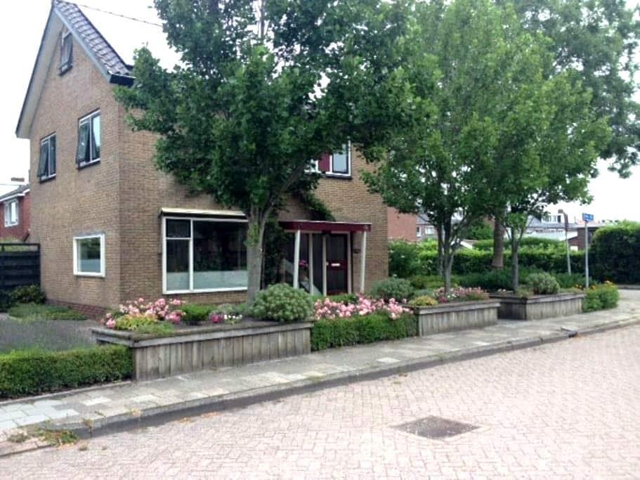 B&B in te centre of Friesland - Akkrum - Bed & Breakfast