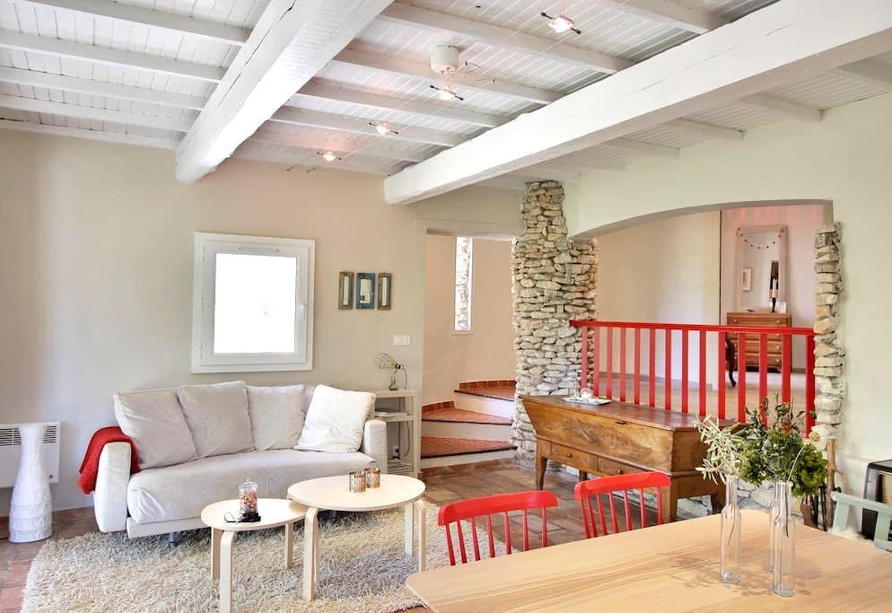 Gîte 4 couchages proche d'Aix en Provence - Saint-Marc-Jaumegarde - Rumah