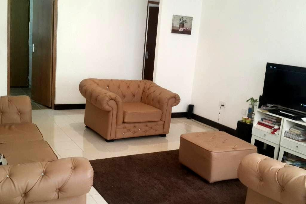 Spacious,Comfortable,Surbub House near Airport - Embakasi  - Wohnung