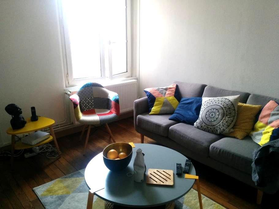 Appartement cosy proche du centre et de la - ランス - アパート