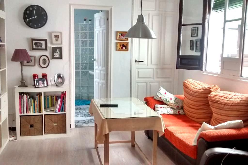 Relax and enjoy Seville on foot - Sevilla - Condominium