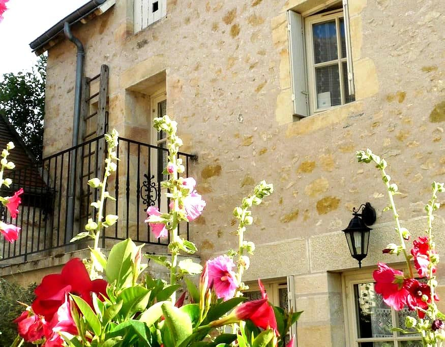 Le four du faubourg - Montrésor - Ev