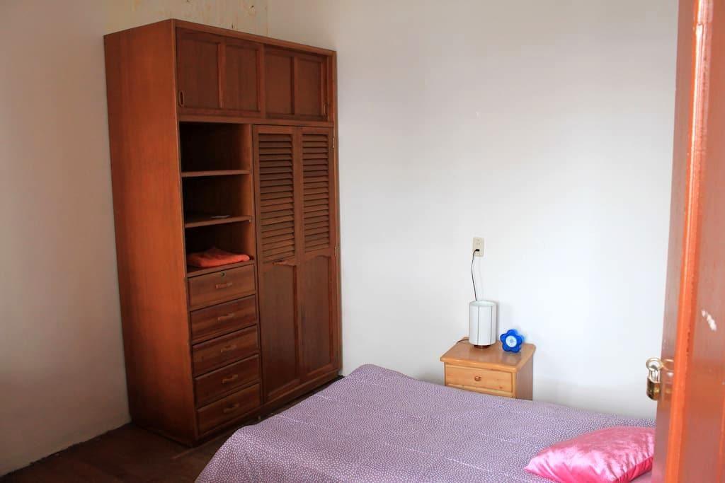 Habitación en La Candelaria. Opción curso español. - Bogotá - House