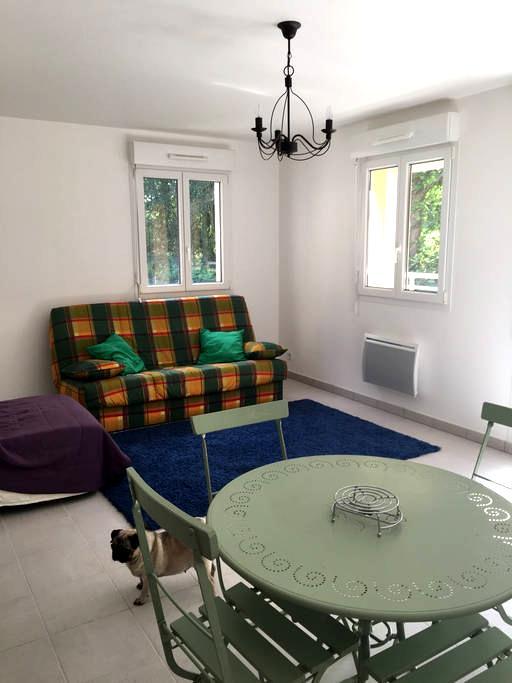 Appartement (T2) très calme - Villedieu-les-Poêles - Διαμέρισμα