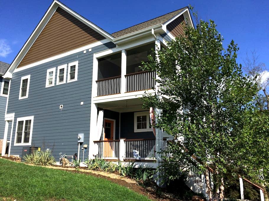 Quiet home near Belmont Restaurants - Charlottesville - Ev