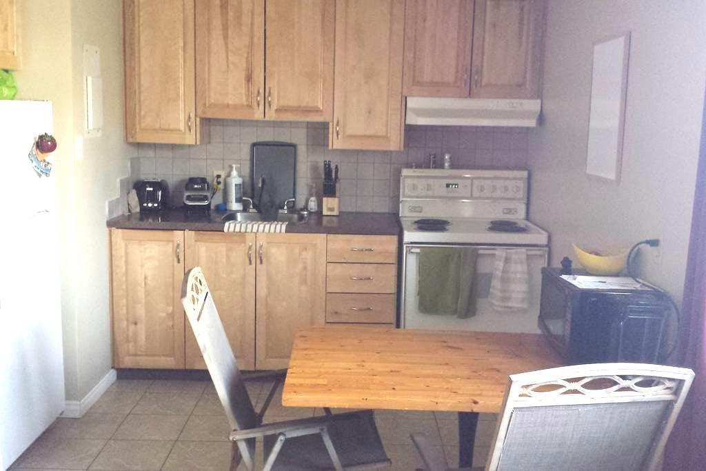 Bel espace logement près de tout - Sherbrooke - Apartment