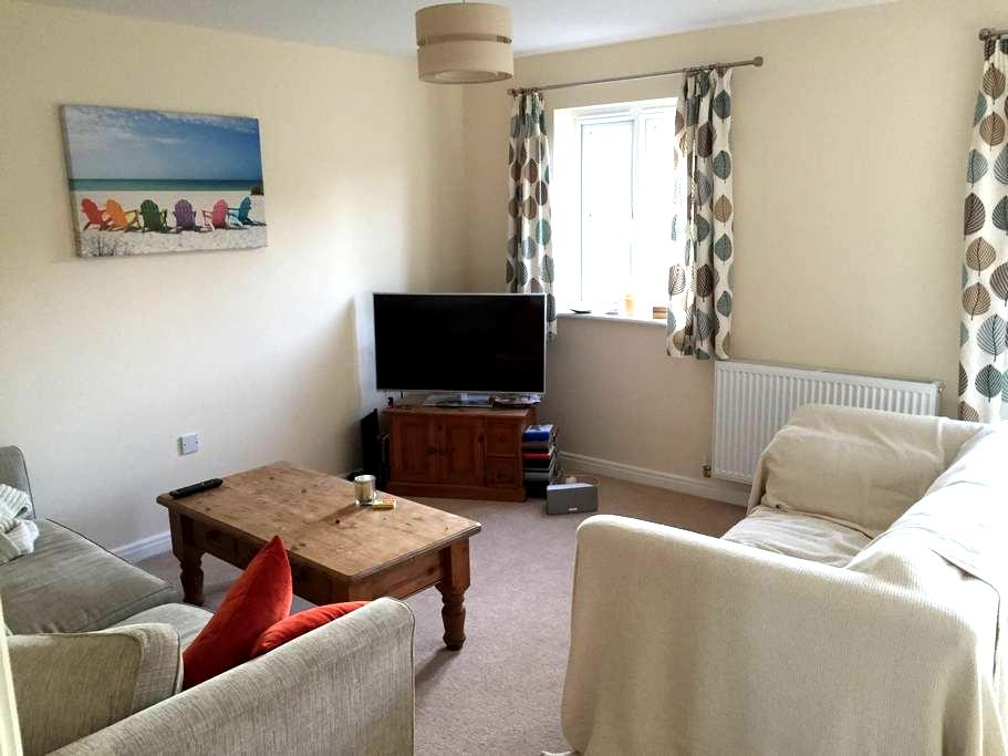 Spacious semi close to town/country - Loughborough - Casa