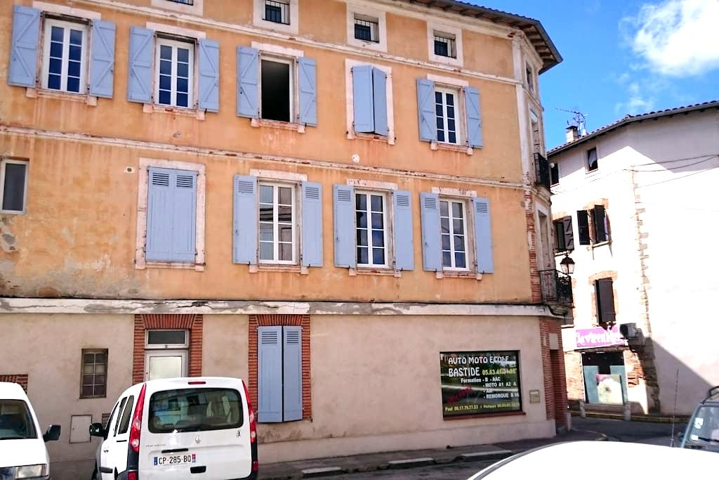 Appart 65m2 CV de LAVAUR +PETIT DEJ - Lavaur - Apartamento