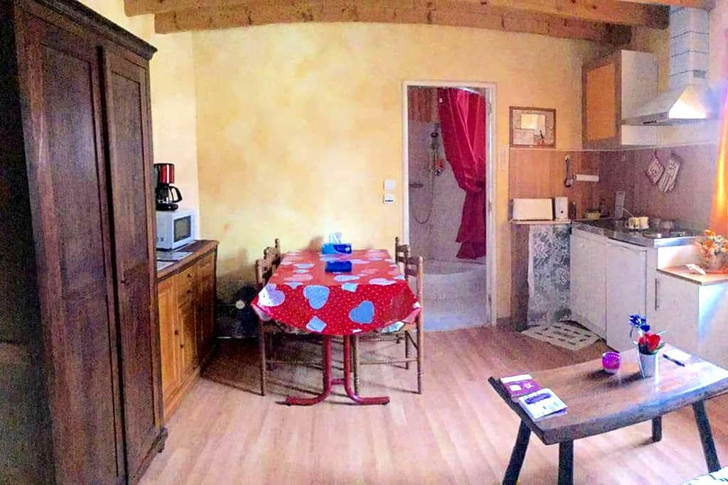 Appartement cosy dans jardin clos - Livry-Gargan - อพาร์ทเมนท์