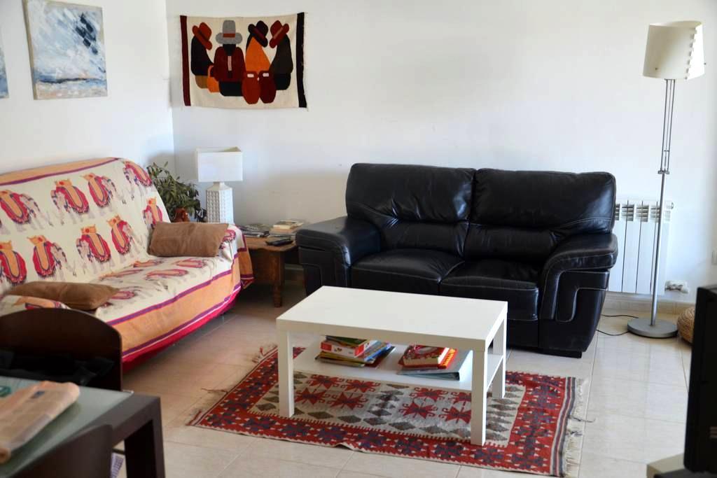Práctica y funcional planta baja junto al mar - Sant Antoni de Calonge - Apartment