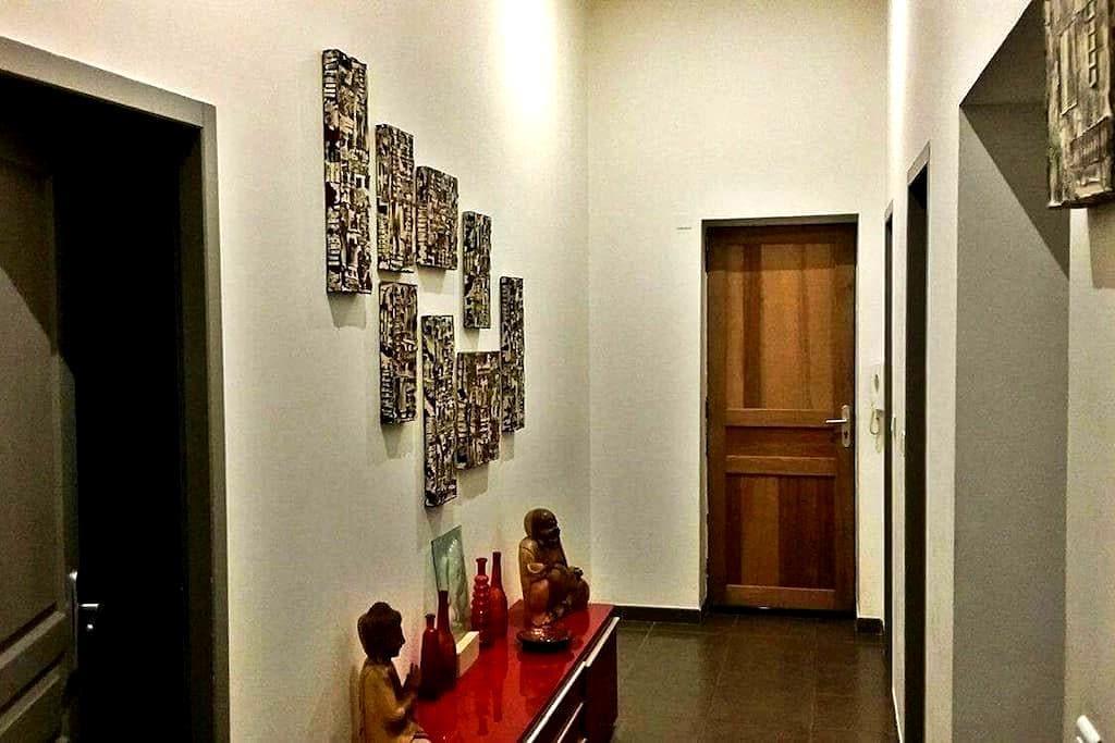 Très bel appartement dont une chambre pour vous. - Nîmes - Lägenhet