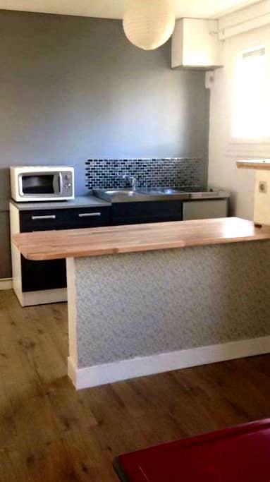 Joli T2 Cosy & Ensoleillé ️ - Angers - Apartamento