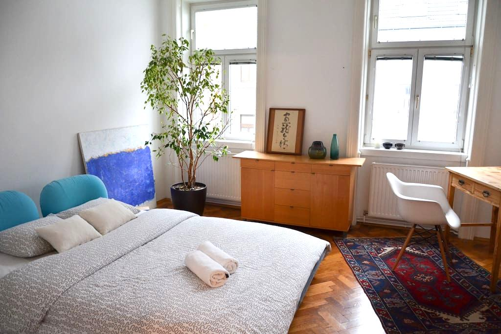 Central elegant stay in Vienna - Vienna - Apartmen
