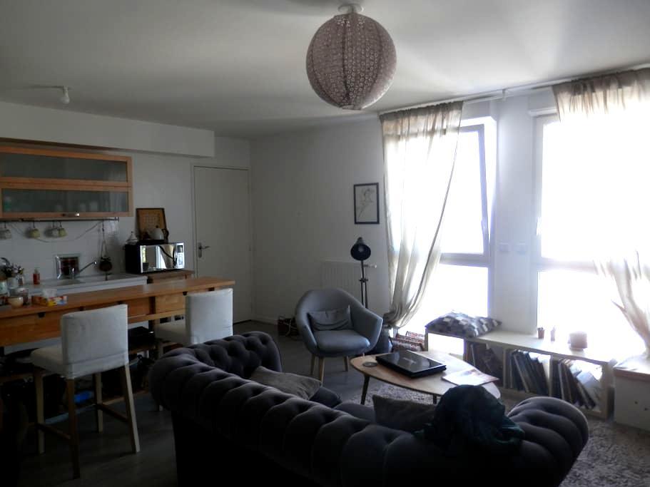 Appartement charmant et fonctionnel Orvault Bourg - Orvault - Pis